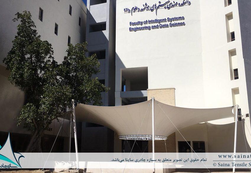 اجرای سازه پارچه ای ورودی دانشکده دانشگاه بوشهر