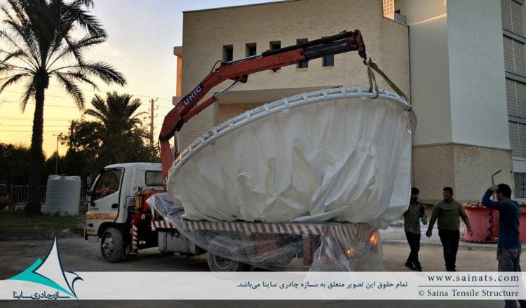 سازه پارچه ای ورودی دانشکده دانشگاه بوشهر