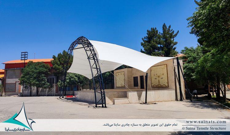 اجرای سازه پارچه ای استیج پارک مادر کرمان