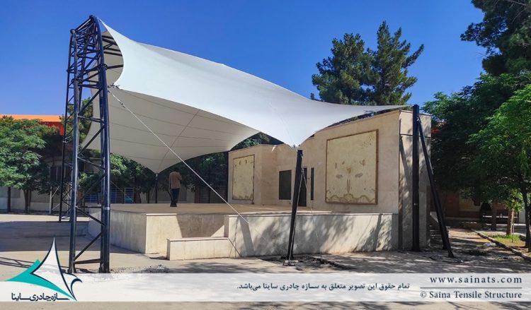 پروژه سایبان جایگاه نمایش در بوستان مادر کرمان
