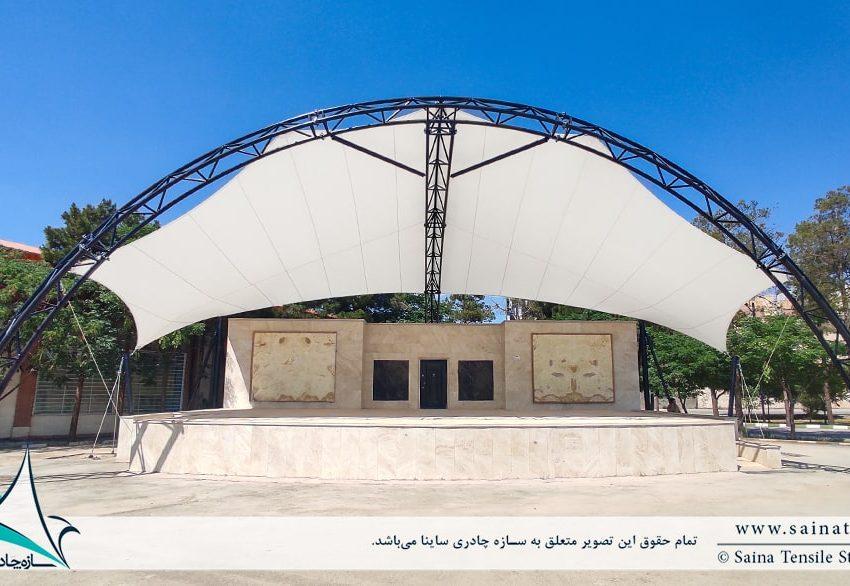 اجرای سایبان جایگاه نمایش در بوستان مادر کرمان