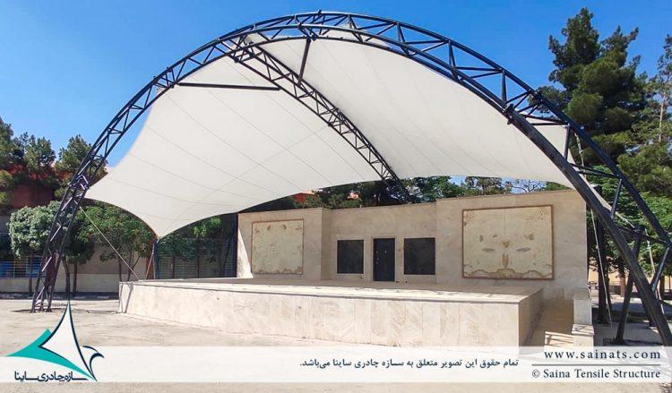 سایبان جایگاه نمایش در کرمان