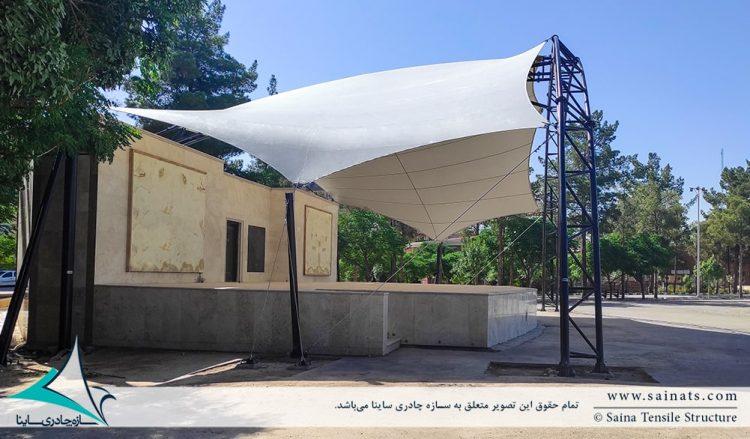طراحی و اجرای سازه پارچه ای استیج پارک مادر در کرمان
