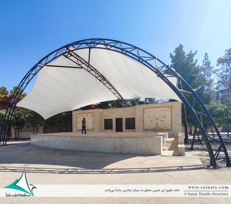 سازه پارچه ای استیج پارک مادر کرمان