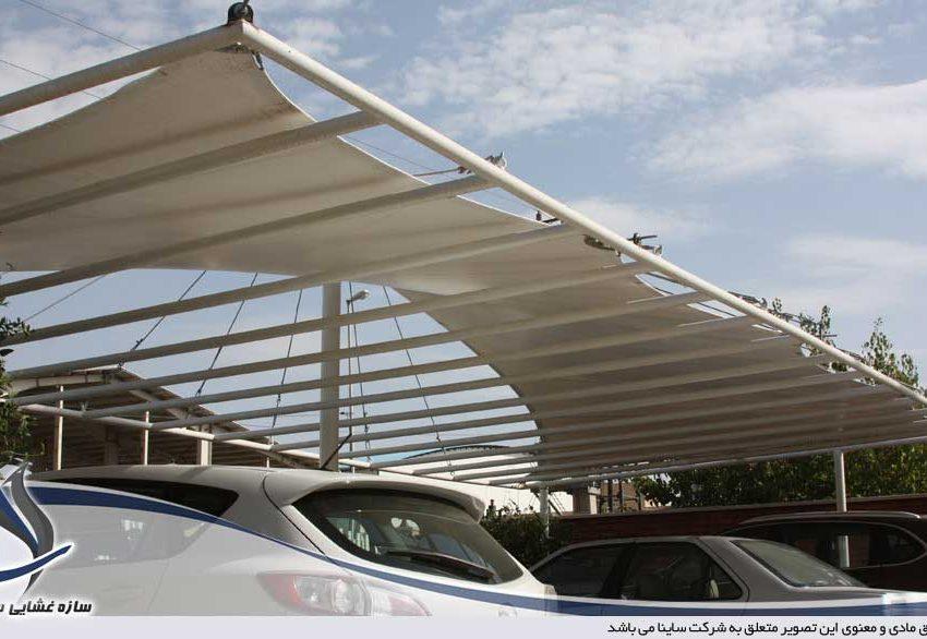 اجرای سایبان پارچه ای پارکینگ خودرو در شهرک صنعتی پرند