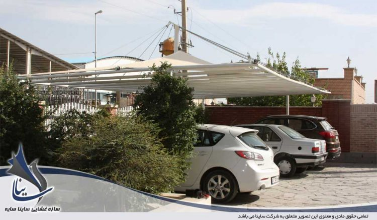 طراحی و اجرای سایبان پارچه ای پارکینگ خودرو در شهرک صنعتی پرند