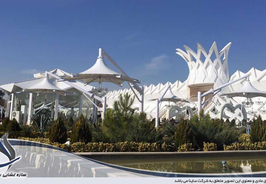 سایبان چادری طرح سان شید در باغ تالار تاج