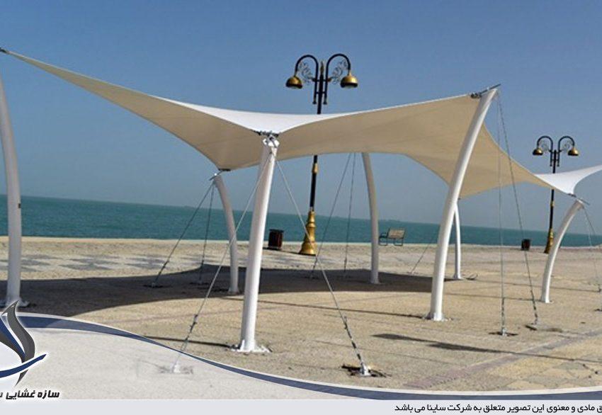 سازه چادری طرح شید در بوشهر