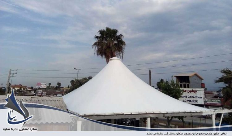 اجرای سازه چادری سقف رستوران vip