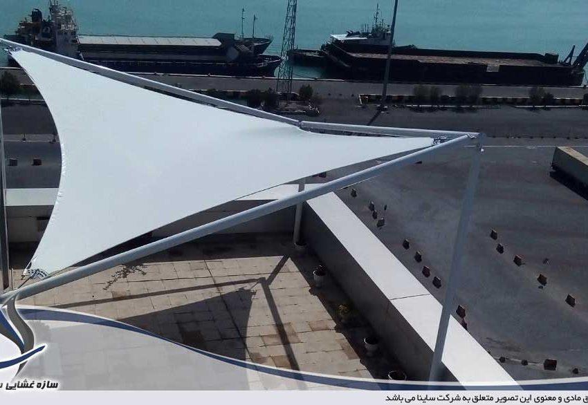 اجرای سایبان چادری تراس اداره کل بنادر و دریانوردی بوشهر