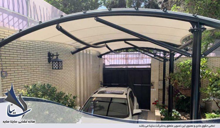 سقف پارکینگ حیاط ویلا شخصی