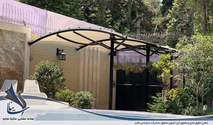 طراحی و اجرای سقف پارکینگ حیاط ویلا شخصی