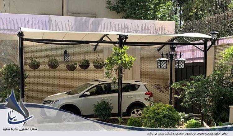اجرای سقف پارکینگ حیاط ویلا شخصی