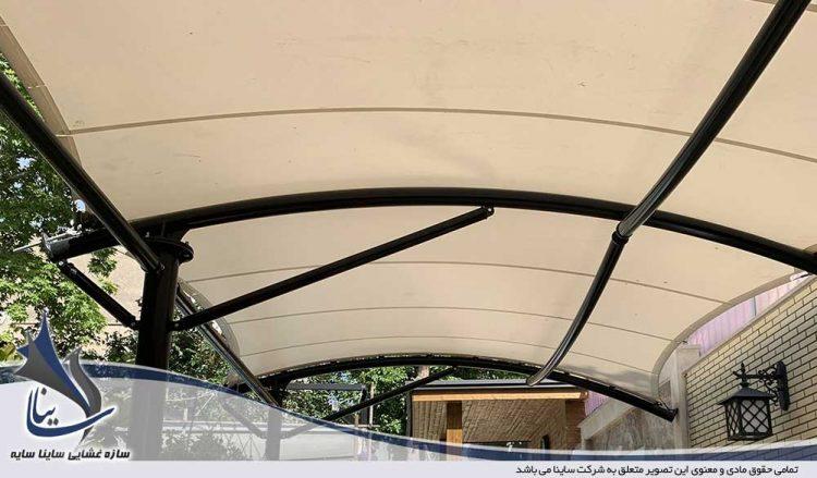 اجرای سقف پارکینگ حیاط