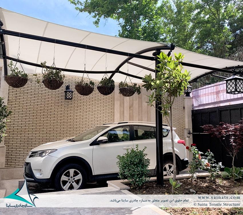 سقف پارکینگ حیاط